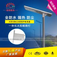 厂家直销太阳能钻石灯led户外防水壁灯一体化人体感应灯