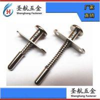 弹簧插销,广东弹簧插销制造厂家,圣航五金,紧固件