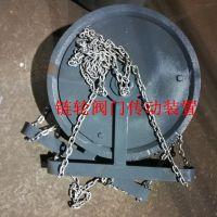供应银川YZφ485铸铁链轮阀门传动装置及链条批发