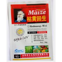 辣椒青枯病用什么药辣椒青枯病的预防与治疗