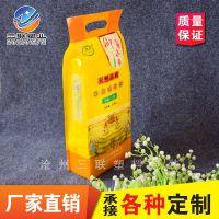 厂家精制 五边封提手杂粮袋 BOPP小米包装袋1.5kg 超市礼品杂粮包装 免费设计