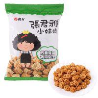 中国台湾进口零食干脆面维利张君雅小妹妹休闲丸子五香海苔味80g