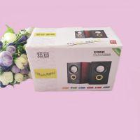骥远包装厂家直销纸质礼品盒电脑音箱盒数码音箱盒印刷纸盒可定制