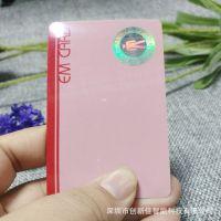NFC智卡腕带卡,F08芯片RFID智能,MI卡片智能卡,娱乐场所门票啊