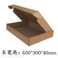 观澜彩盒供应观澜彩盒定做龙华观澜彩盒厂家