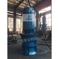 潜水轴流泵的用途350QZB-70单级叶轮无阻塞球墨铸铁材质