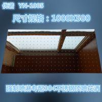 泳池过道顶棚专配强制喷淋感应强制淋浴器304不锈钢顶喷1000x500