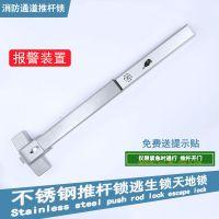 深圳WXA-916B应急消防门锁(联动报警功能)