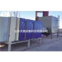 注塑行业废气治理 塑料厂车间烟气吸附净化 等离子废气净化设备