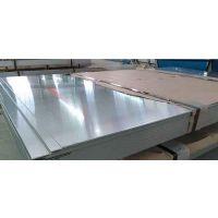 201不锈钢板供应商