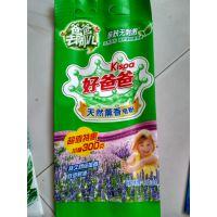 厂家批发好爸爸皂粉1.5公斤