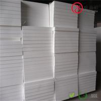 青岛EPS板|导热系数小|包装方便