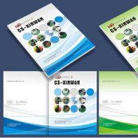 画册印刷 16开宣传册印刷 龙泩印刷包装一站式定制服务