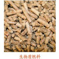 南昌瑞荣温控设备 九阳生物质热风炉绿色节能环保