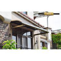 厂家直销 户外遮阳雨棚 法式铝合金阳台棚 户外遮阳棚 别墅挡雨棚