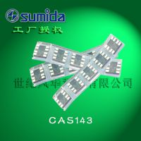 胜美达SUMIDA供应薄型大电流电感CAS147应用于智能钥匙系统