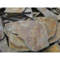 天弘石材厂供应供应青石板碎拼毛边 江西青石板碎拼毛边 天然青石 碎拼青石板