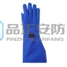 厂家直销济南品正2017特价产品--耐低温 防液氮防护手套
