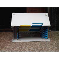 60芯ODF单元体箱体材料附图说明