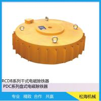 haisunRCDB系列干式电磁除铁器可有效吸除混杂在非磁性物料中0.1-50公斤的铁磁性物质