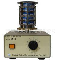 日本筒井理化M-3T电磁式振动器