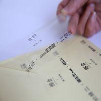 常州泉辰印刷 透明标签印刷 彩色透明pvc不干胶贴纸定制 日化用品标签