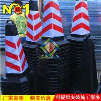 70CM橡胶路锥方锥隔离桩路障锥雪糕筒请勿泊车锥形桶禁止停车桩桶