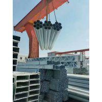 厂价出Q235B热镀锌方管 天津焊接方管规格齐全 库存丰厚