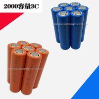 18650锂电池 鹏辉品牌2000mAh3C 笔记本手电筒医疗设备平衡车专用