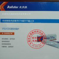 ITO/COG密封保护K-5908B密封胶,液晶面板封口,金属管脚粘接,夹pin胶