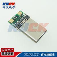 手机USB座 USB-3.1夹板式公头连接器端子USB TYPE-C 带PCB板