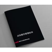 安吉宣传册设计公司 安吉企业宣传画册设计制作