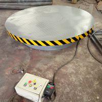 济南厂家定做旋转舞台圆形电动舞台大型演出用升降机