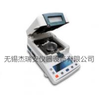 电子卤素水分测定仪 卤素水分测定仪厂家特惠