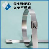 兴荣高品质电缆托架XR-C不锈钢扎带 ,捆扎操作简单使用广泛