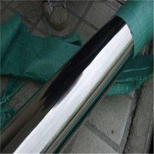 304内外光亮精密不锈钢无缝管仪器仪表专用无缝不锈钢管