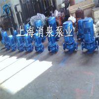 上海消泉 ISG40-200IB主产生活管道泵 单级循环泵