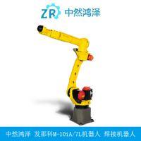 日本发那科M-10iA/7L焊接机器人 江阴市中然焊接机器人厂家