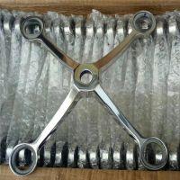 耀恒 福建250四爪304不锈钢驳接爪厂家 幕墙爪 雨棚爪 点支式驳接件 玻璃爪
