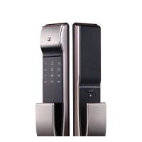 专业提供ESP8266智能锁方案 优质智能门锁平台商