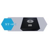 煊霆保险柜XT-69C 掀起式保险柜