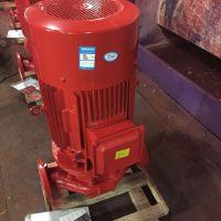 上海厂家特价消防泵XBD8.7/25-100L、3cf认证XBD5.0/50G-L,给水泵