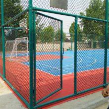 柳州球场护栏 学校体育场围网 菱形孔勾花网