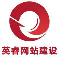 黄岛中小企业官网设计 公司网站建设 产品网页设计 营销型网站
