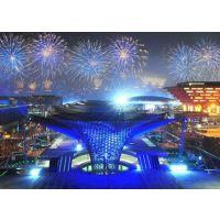 香港秋季照明展是行业的知名展会_展位已开始预订