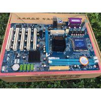 DVR工业主板DVR G41A-X11主板志讯G41 5个PCI E5300 E5200 E8300