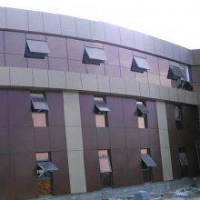 供应天津的幕墙穿孔装饰铝单板国标正品