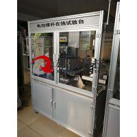 深圳SUV汽车电动尾门撑杆高低温耐久综合试验台 合肥雄强智造