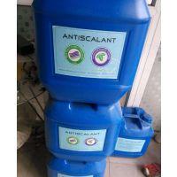 厂家直销 美国蓝旗BF-106食品级阻垢剂 服务热线:13703998547 纯净的水,放心的用