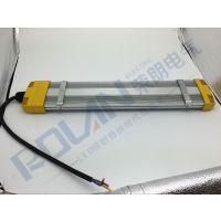 XQD8110LED防爆荧光灯 低碳节能免维护LED防爆荧光灯